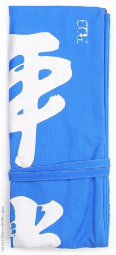 Hei Jou Shin Shinai Bag (3 Shinais) Blue