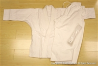 ** OUTLET ** BUTOKU Single Layer Judo/Aikido Uniform - Size 1