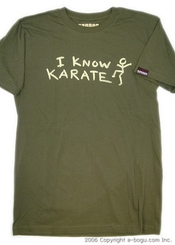 Sanbon I Know Karate Slim Fit T-Shirt (Green)
