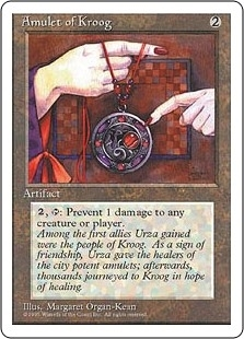 Amulet of Kroog - Fourth Edition - Common