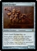 Canal Dredger - Magic: The Gathering-Conspiracy - Rare