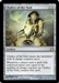 Chalice of the Void - Modern Masters - Rare