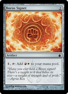 Boros Signet - Ravnica: City of Guilds - Common