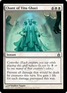 Chant of Vitu-Ghazi - Ravnica: City of Guilds - Uncommon