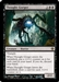 Thought Gorger - Rise of the Eldrazi - Rare