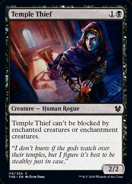 Temple Thief - Theros Beyond Death - Common