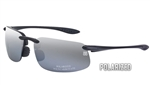 BTB 850 Polarized Sunglasses