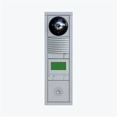Intercom with Security Camera