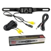 Pyle PLCM10 License Plate Mount Rear View camera w/Night Vision