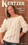 S.R. Kertzer Super 10 Cotton -- Discontinued Colors