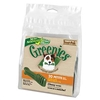 Greenies Petite, Pkg of 20