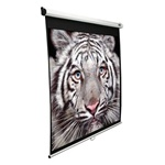 "Manual Pull Down Projection Screen 60"" x 60"" -White Casing- Matte White - (85"" Diagonal)"