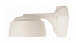 KT&C KA-WM110 Optional Wall Mount Bracket for KPT-SPDN231 & SPDN300 PTZ