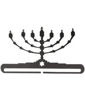 "12"" Bronze Menorah Topper"