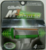 Gillette M3 Power Refill Cartridges 4 each