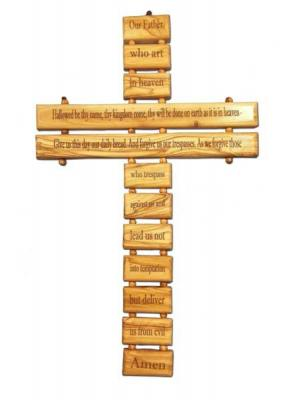 "13"" Olive Wood The Our Father Wall Cross"