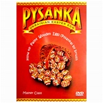 "This film ""Pysanka"" for all who like to paint on egg with a brush. The Master shows her secrets and techniques how to paint wooden egg (Pysanka) step by step.  Very interesting for all ages.  It opens the creative mind to explore the world of egg decorati"