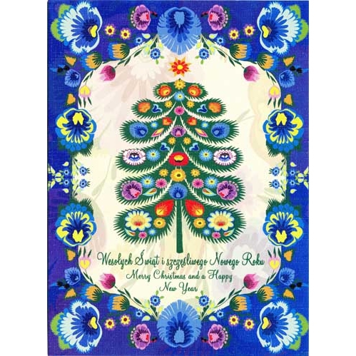 beautiful glossy Christmas card featuring a Christmas tree decorated