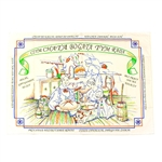 This beautiful 100% cotton printed oversized kitchen towel features a delightful kitchen scene surrounded by a selection of old Polish sayings and proverbs about life and living. Suitable for framing!!  The English translations are below.