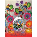 Beautiful glossy Easter card featuring a Polish Wycinanka decorated egg surrounded by flowers.