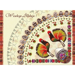 Beautiful glossy Easter card featuring a Polish Wycinanka decorated egg surrounded by flowers and pisanki.
