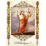 Beautiful glossy Easter card featuring the traditional Easter palms and Jesus holding the Resurrection Banner