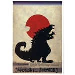 "Polish poster designed by artist Ryszard Kaja. It has now been turned into a post card size 4.75"" x 6.75"" - 12cm x 17cm."