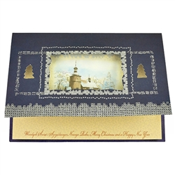 A beautiful Christmas cut-out card featuring a Highlander Church design.