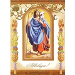 Beautiful glossy religious Easter card with English and Polish texts.