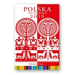 This beautiful wall calendar features 12 pages of poster quality Polish folk art designs. The artistry is truly superb. Titles of each work is in Polish. Days of the week are in Polish and English abbreviations. European layout - Monday is the first day o