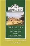 Ahmad Green Tea With Earl Grey - Loose Leaf Tea in Paper Carton 17.6oz/500g