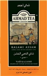 Ahmad Kalami Assam Loose Leaf Tea