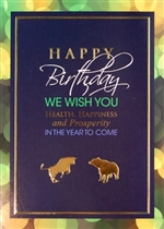 Happy Birthday Bull & Bear Prosperity Card