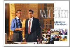 Wall Street Movie Foreign Lobby Poster