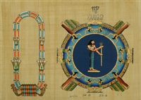 Virgo Personalized Zodiac Papyrus