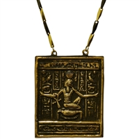 Bronze King Tut Replica Pendant | Egyptian Jewelry