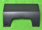 LR3 LR4 Rear Tow Hitch Bumper Cover DPO500011PCL