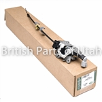 Land Rover LR3 LR4 Rear Upper Tailgate Door Latch LR017470