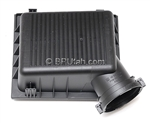 Discovery Air Filter Cleaner Box Lid Cover PHC000110
