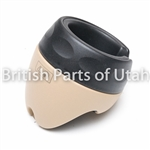 Discovery Cup Holder Alpaca Beige