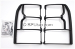 LR4 Rear Lamp Light Guards VPLAP0009