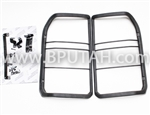 LR3 Rear Lamp Guards G4 VUB501380