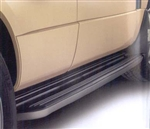 Range Rover Running Boards Side Step VUB503660