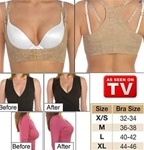 Bustline Shaper - As Seen on TV