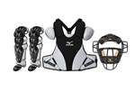 Mizuno Pro G2 Adult Classic Baseball Catchers Set