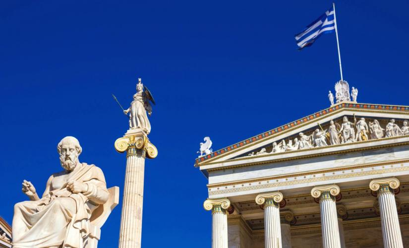 Athens Half Day Sightseeing Tour (St. Paul's Church, Syntagma Square)