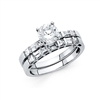 14KW CZ Ladies Wedding Band Only