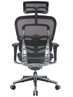 Discount Ergohuman Mesh Back Office Chair Me7erg By Eurotech