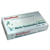 Nitrile Gloves (100 qty)