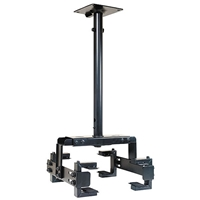 VMP PM-2 Universal Projector Mount - Small